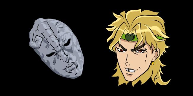 JoJo's Bizarre Adventure Dio Brando and Stone Mask Cursor
