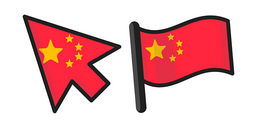 China Flag Cursor