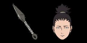 Naruto Shikamaru Nara Curseur