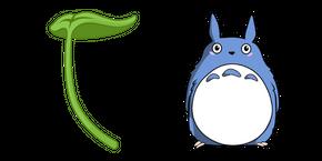 My Neighbor Totoro Chu Totoro Curseur
