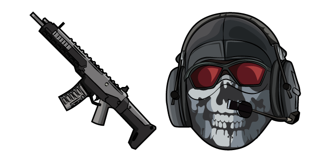 Call of Duty Ghost and ACR