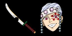 Demon Slayer Tengen Uzui
