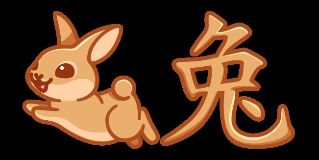 Cute Chinese Zodiac Sign Rabbit