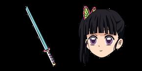 Demon Slayer Kanao Tsuyuri Cursor