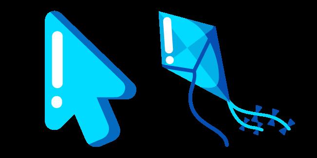 Minimal Kite