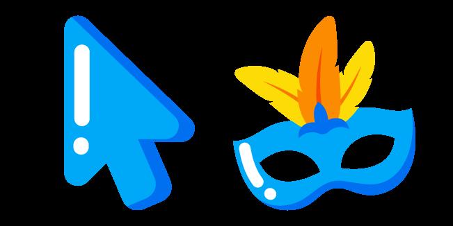 Minimal Carnival Mask