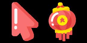 Курсор Минималистичный Китайский Фонарь