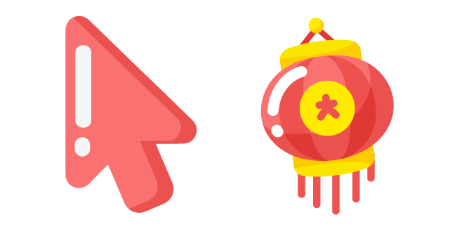 Minimal Chinese Lantern