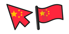 China Flag Curseur